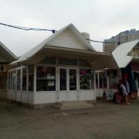 Магазин Анапа - 2