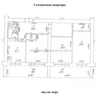 3 комнатная квартира (видео) - 3