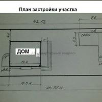 Дом Витязево - 8