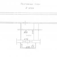 Комната в г.Анапа - 2