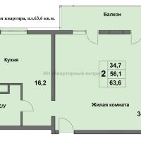 """ЖК """"Времена года"""" (2 этап строительства) - 12"""