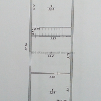 Гараж ГСК - 8 - 5