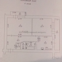 2 комнатная квартира в г.Анапа - 3