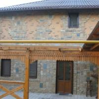 Дом Цибанобалка - 20