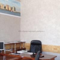Офисное помещение - 10