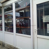 Магазин Анапа - 3