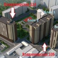 1-комнатная квартира - 4