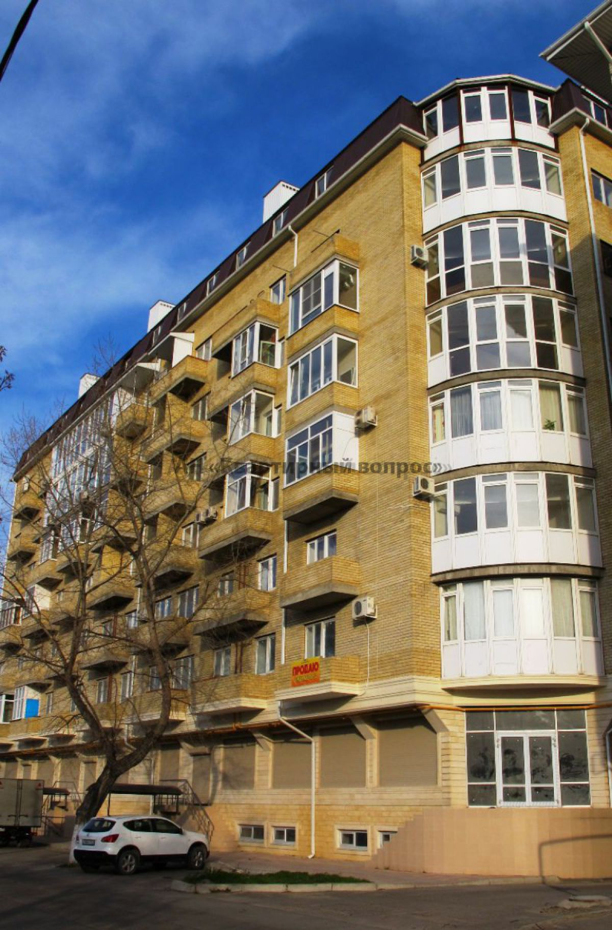 3 комнатная квартира - 1