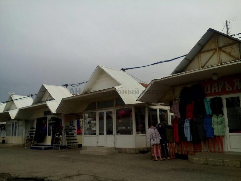 Магазин Анапа - 1