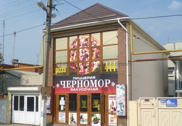 Магазин Витязево - 1