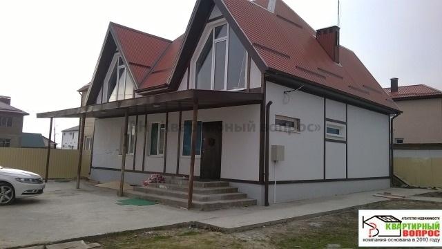 Дом в п.Пятихатки - 1