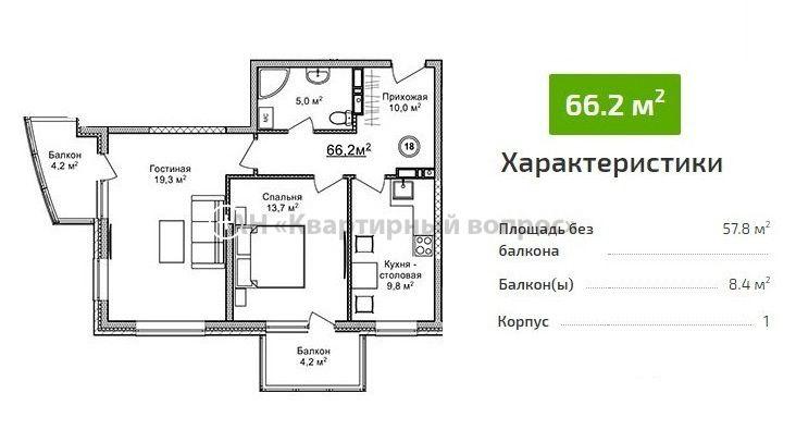 2 комнатный апартамент - 1