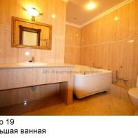 5 комнатная квартира - 19