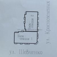 "ЖД ""на Шевченко"" - 11"