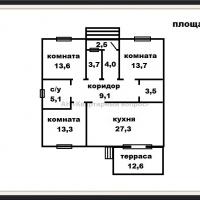 Дом в ст.Гостагаевская (видео) - 4