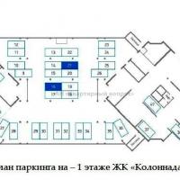 """ЖК """"Колоннада"""", сдан 01.03.2013 - 18"""