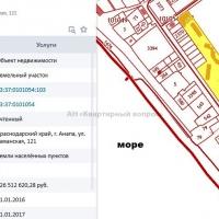 """ЖК """"Бельведер"""" Литер 1, сдан 18.03.2016 - 6"""