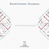 """ЖК """"Колоннада"""", сдан 01.03.2013 - 7"""